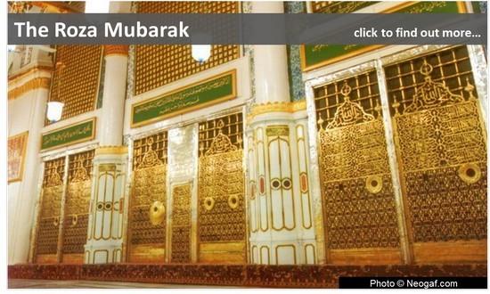 Roza_Mubarak_Sacred_Chamber