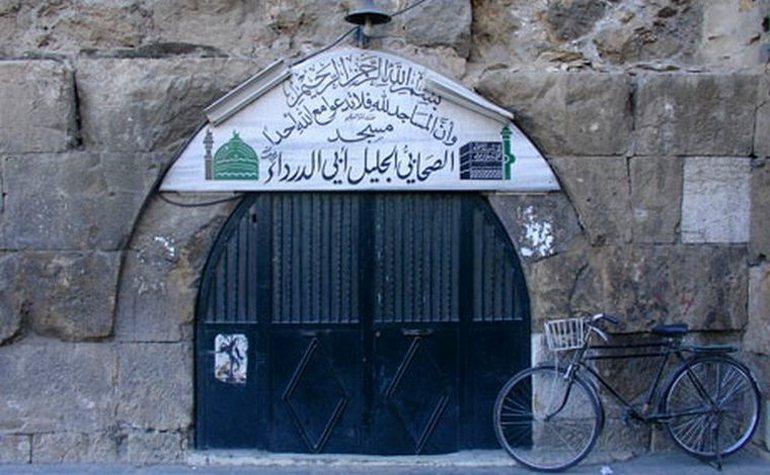Entrance to tomb of Abu Darda ra