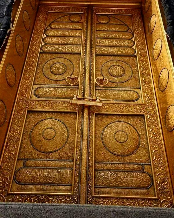 Details of the door of the Kabah