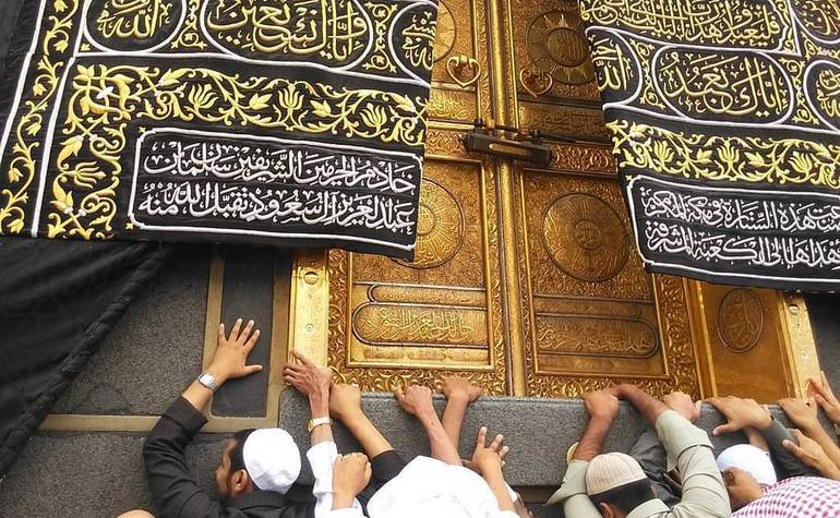 The Door of the Kabah & Door of Kau0027bah | Islamic Landmarks
