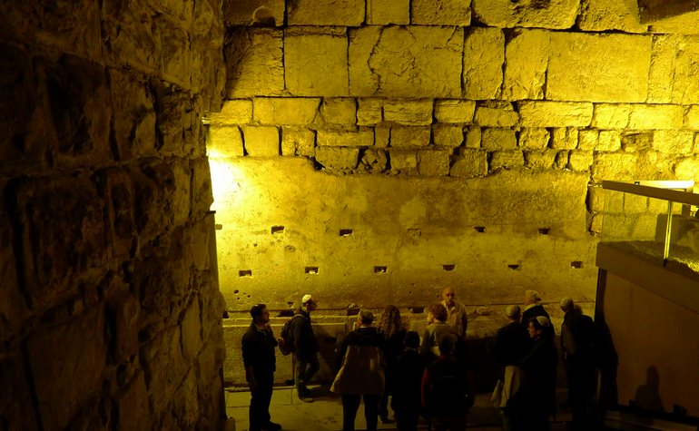Underground portion of the wall
