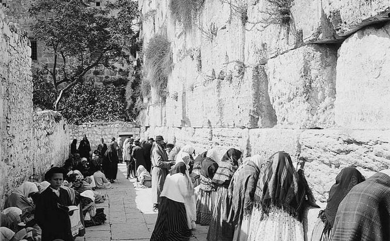 The space in front of the Western Wall prior to 1967