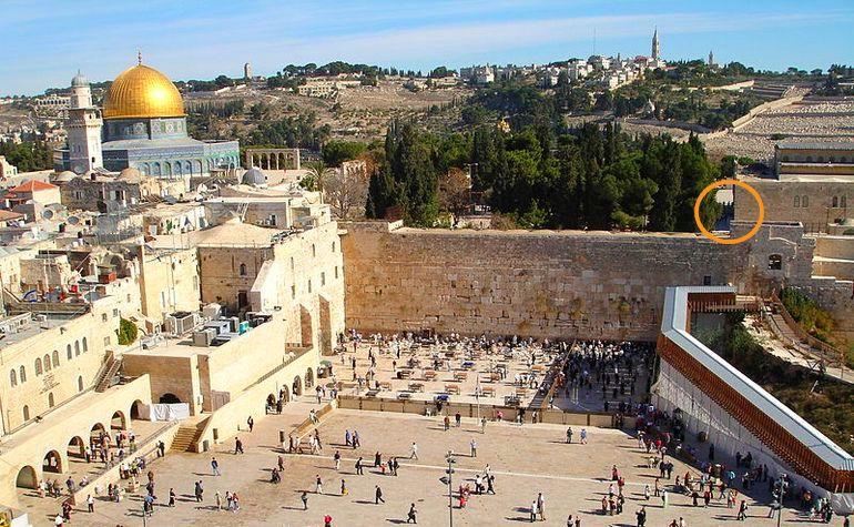 Jew Detector: Buraq Wall (Western/Wailing Wall)