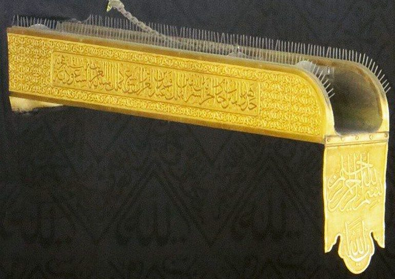 Detail of the Meezab