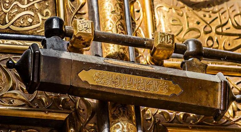 Detail of the lock on the door of the Kau0027bah & Door of Kau0027bah | Islamic Landmarks