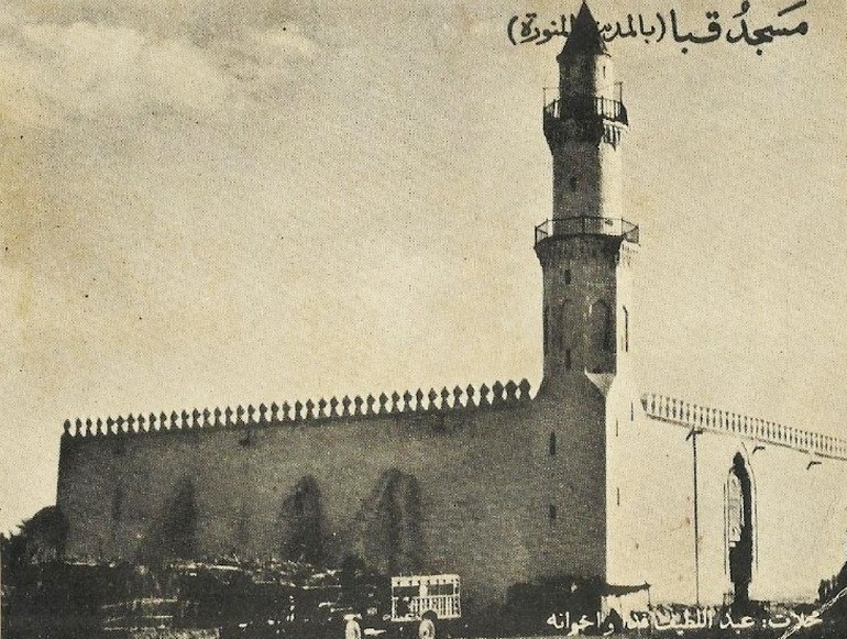 Historic photo of Masjid Quba