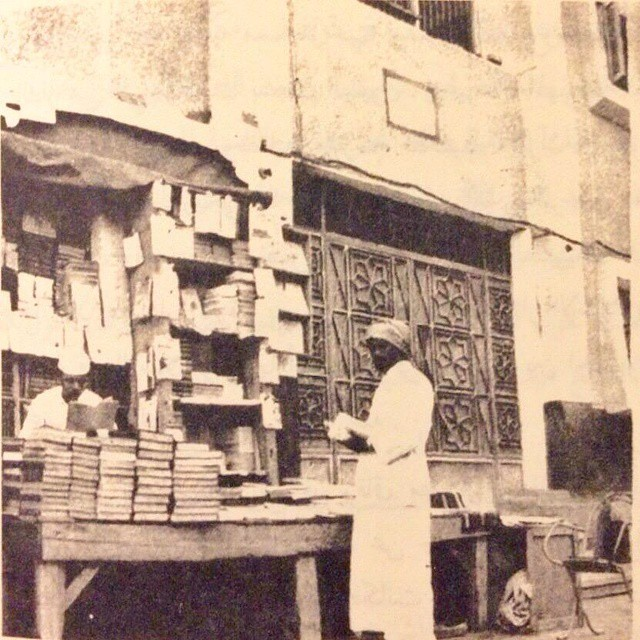 Historic photo of the Darul Arqam area