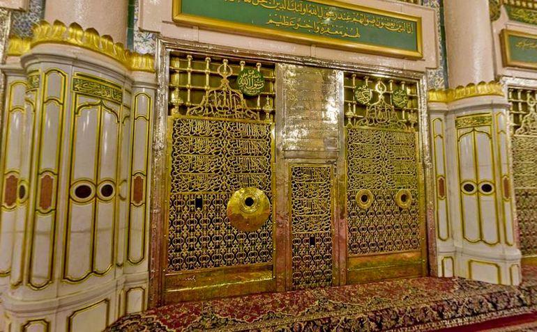 The Rawdah Mubarak