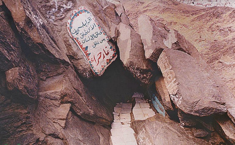 The entrance to the cave of Hira