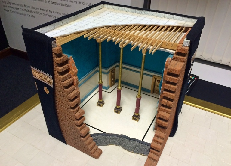Model of the inside of the Kabah