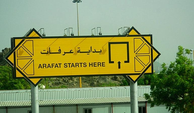 Arafat sign