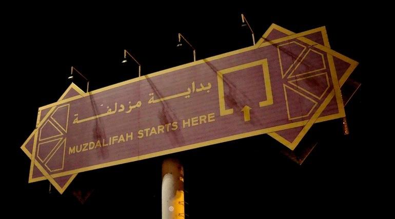 Muzdalifah sign