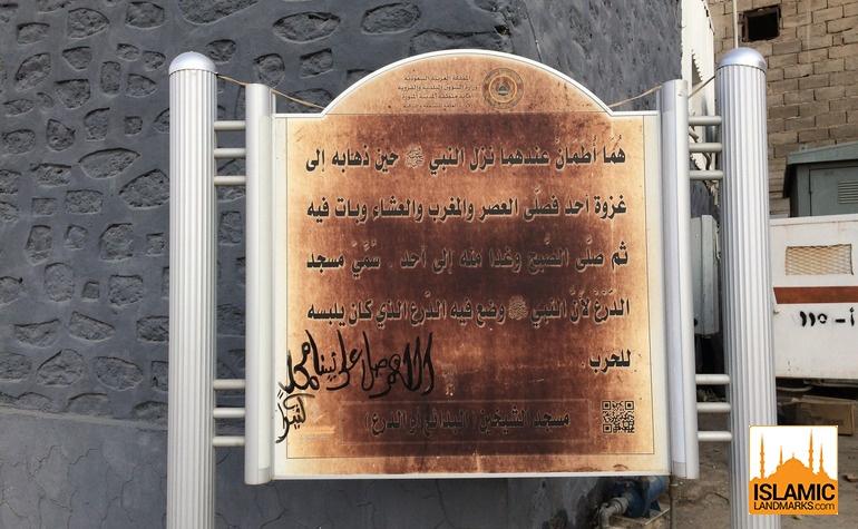 Sign outside Masjid Shaikain