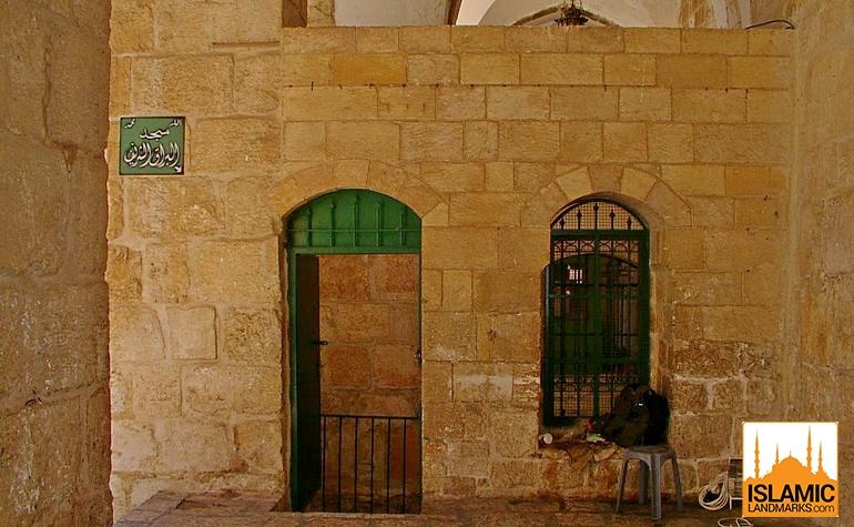 Entrance to Masjid Buraq & Masjid al-Buraq | Islamic Landmarks