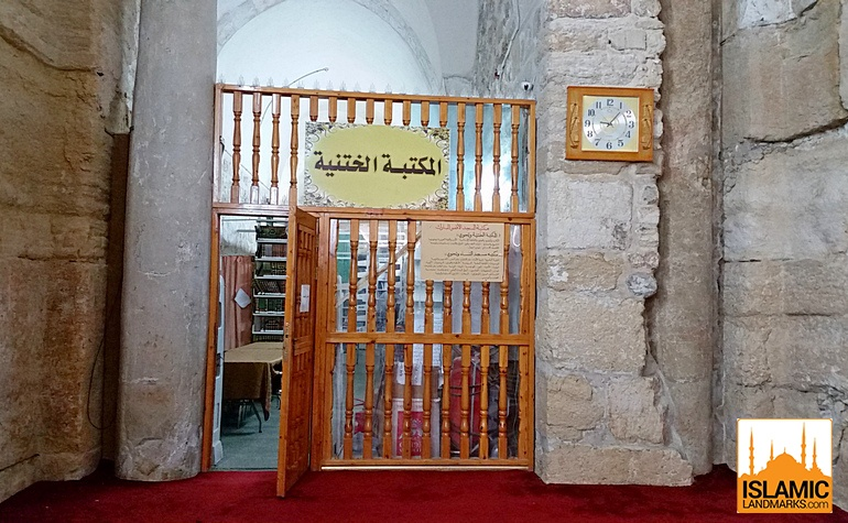 Entrance to the library underneath Masjid al-Aqsa