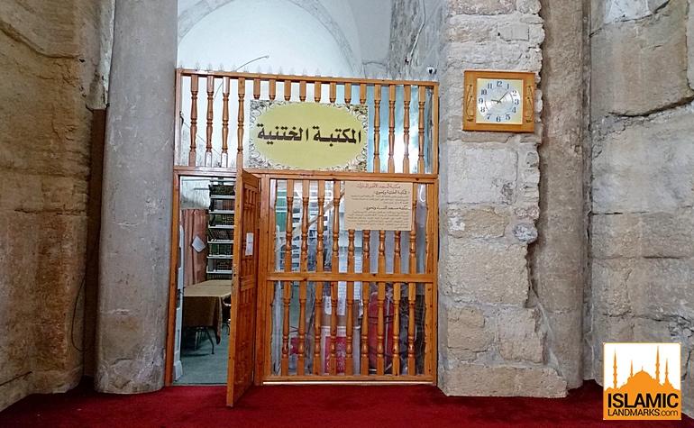 Entrance to the library underneath Masjid al-Aqsa