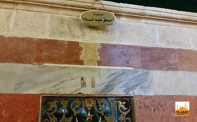 Name on the tomb of Ishaq (عليه السلام)