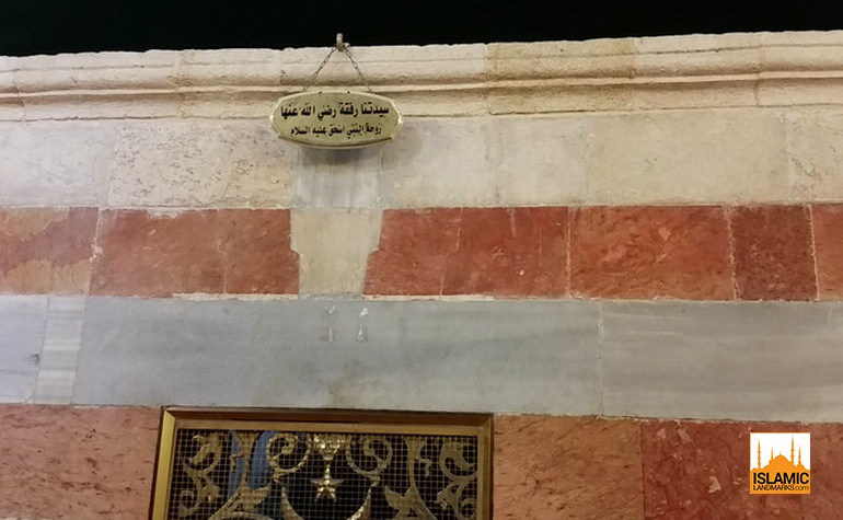 Name on the tomb of Rifqah (رضي الله عنها)