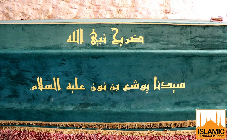 Close-up of the tomb of Yusha (عليه السلام)