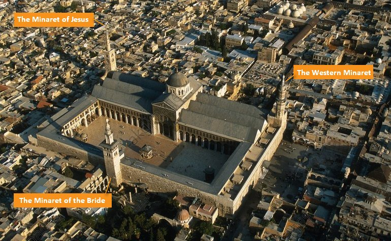 Aerial view of the Umayyad Mosque – Photo: akg-images.de