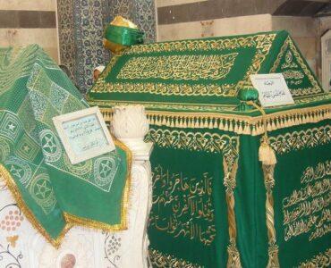 Tomb of Salahuddin