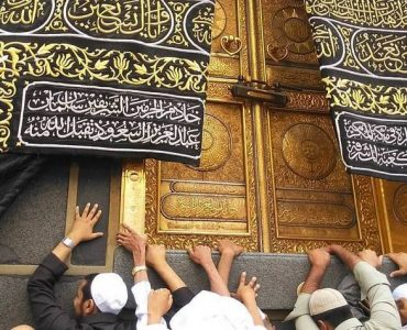 The Door of the Kabah