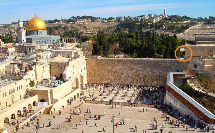 The Buraq wall