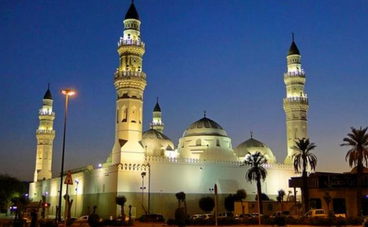 Front view of Masjid Quba