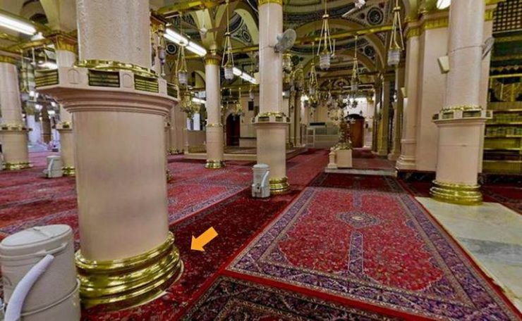 Original praying spot of the Prophet (ﷺ)