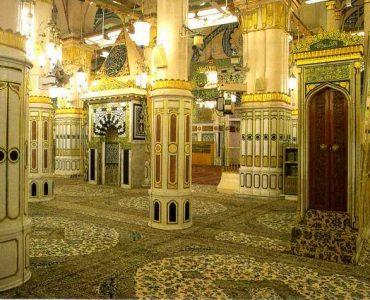 Riadhul Jannah in Masjid-e-Nabwi