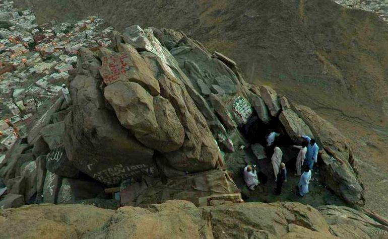 The cave of Hira from above