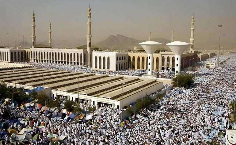 Masjid Nimrah