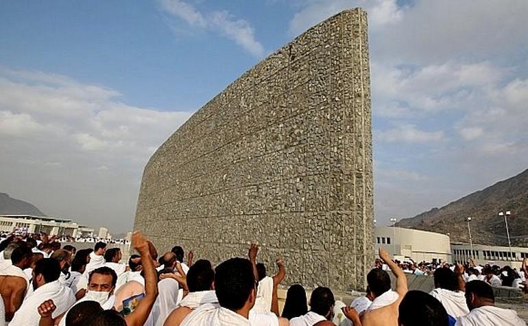 "The Jamarat | ""Jamarat al-Ula"", ""Jamarat al-Wusta""Jamarat al-Aqaba"""
