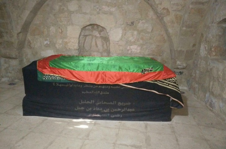 Tomb of Abdur Rehman, the son of Muadh-bin-Jabal (may Allah be pleased with him) – Photo: Z.Patel