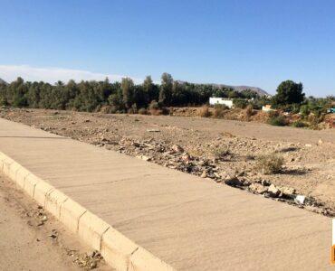 Wadi Aqeeq