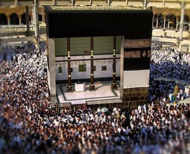 Cross section of the Ka'bah