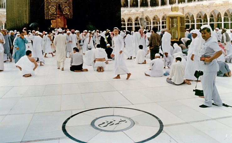 Location of the Zamzam well on the mataf