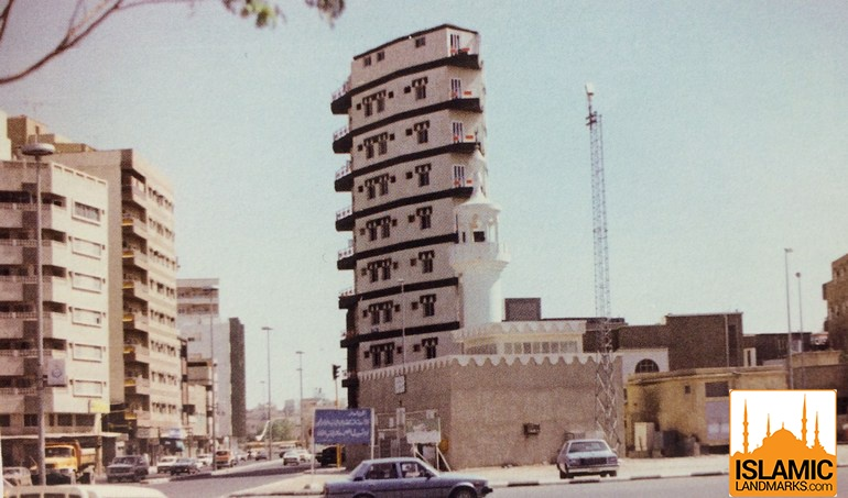 Historic Masjid Abuzar Ghifari