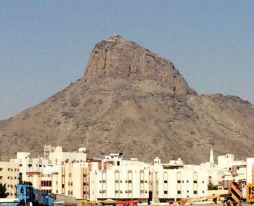Mount Hira