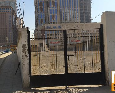 Jahiliyyah cemetery entrance