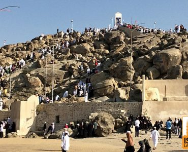 Mount Arafat viewed from ground level