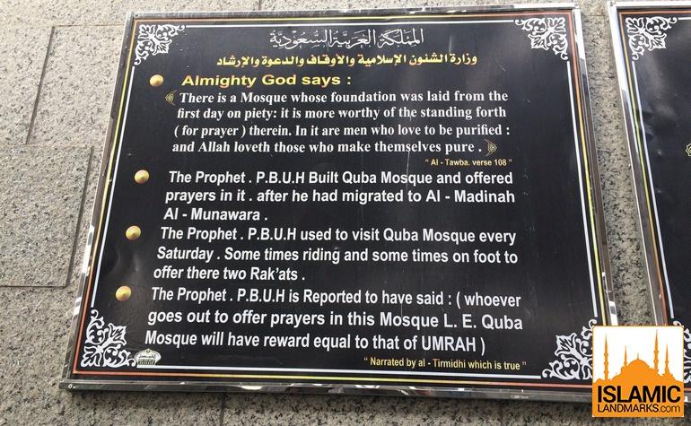 Sign at Masjid Quba