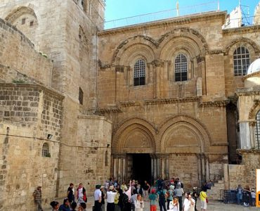 Front view of the Church of the Holy Sepulchre