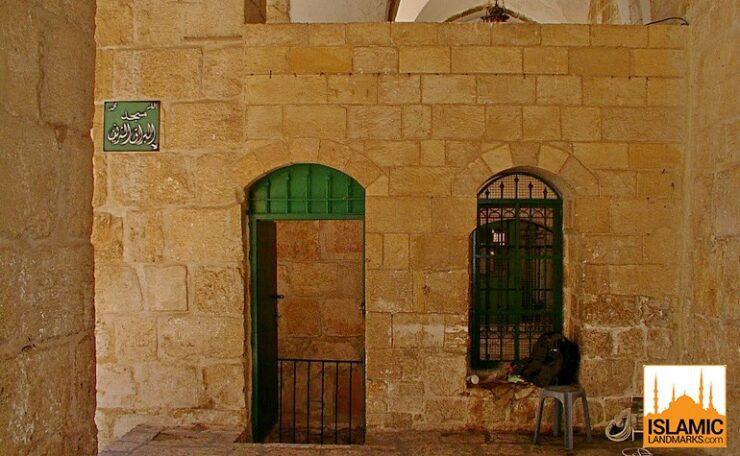 Entrance to Masjid Buraq