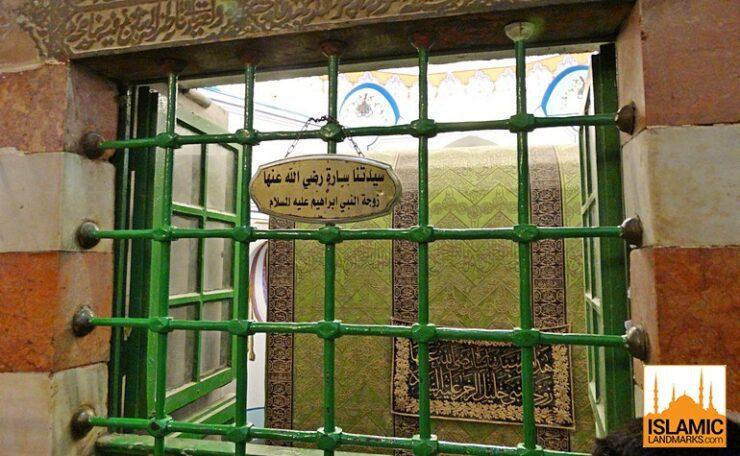 Tomb of Sarah (upon her be peace)