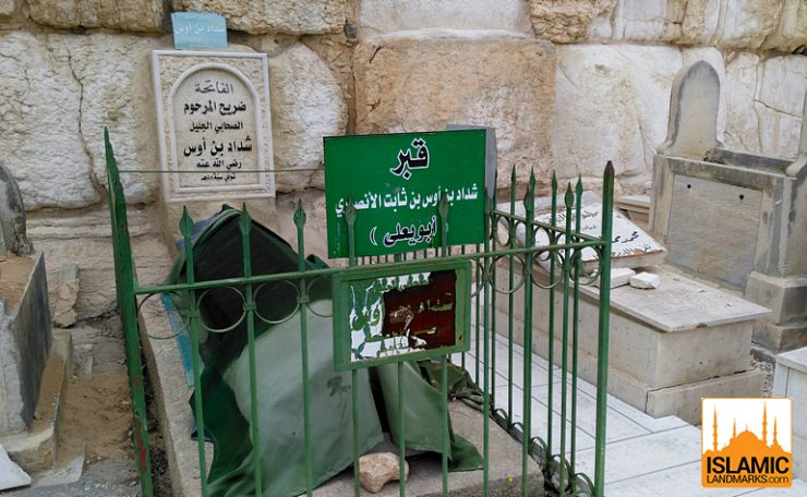 Tomb of Shaddad bin Aus (رضي الله عنه)