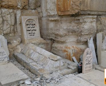 The resting place of Ubadah bin Samit (رضي الله عنه)
