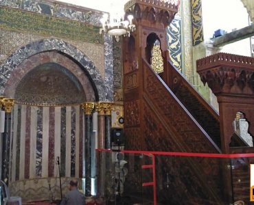 Mihrab and Mimbar of Masjid Qibly