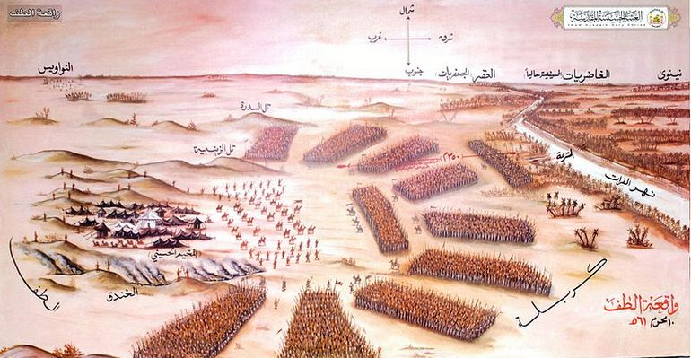 Hudaybiah: Earliest painting depicting the Battle of Karbala