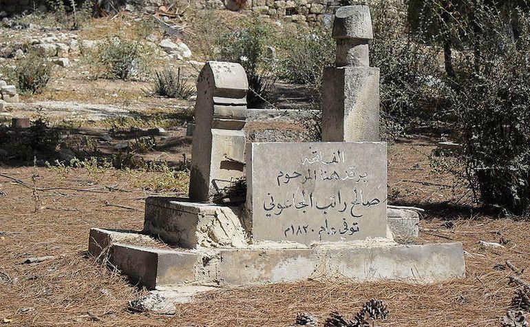 Muslim grave in Mamilla cemetery